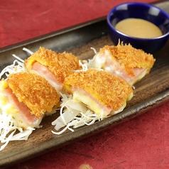 料理メニュー写真超チーズ!モッツァレラハムカツ