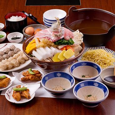うまい処 ちゃんこ部屋 香里本店のおすすめ料理1