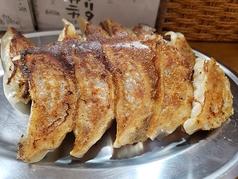 八木餃子 九条本店の写真