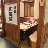 はなの舞 佐貫駅前店の雰囲気3