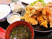 ふれあいパーク三里浜のおすすめ料理2