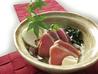 司 土佐料理 高知本店のおすすめポイント2