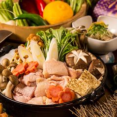 名古屋コーチン 居酒屋 鶏茂 浜松町・大門店のおすすめ料理1