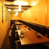 テーブル個室の宴会席!最大で50名様まで対応可能♪