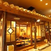 唯一の個室 11~14名様で貸切可。沖縄らしい空間・個室・掘りごたつありますので、様々なシーンにご利用いただけます!!
