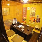 えびす家 桜花の西原店の雰囲気2