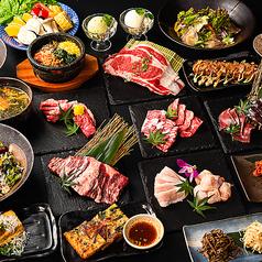 黒毛和牛焼肉食べ放題 TAJIRI 大阪京橋店特集写真1