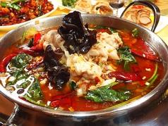 酒菜 刀削麺 トウショウメンの特集写真