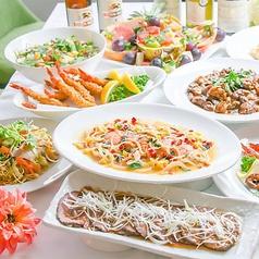 グランパークホテルパネックス八戸 レストラン Hale Ku Laniの写真