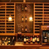 【牡蠣と肉に合う】25種類ワインビュッフェ