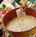 料理メニュー写真熱々とろとろ!4種から選べるチーズフォンデュ