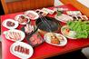 赤から 上野アメ横店のおすすめポイント2