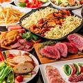 肉バル MeatBar Bistro Regatoのおすすめ料理1