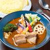 札幌スープカレーJACKのおすすめポイント3