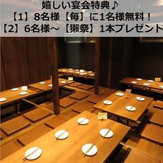 うるし 静岡店の特集写真