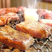 炭火焼肉 浪漫 ろまんのおすすめ料理2
