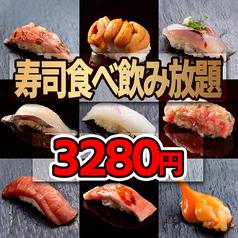寿司 肉寿司 SUSHI 寿司センター 札幌商店のコース写真