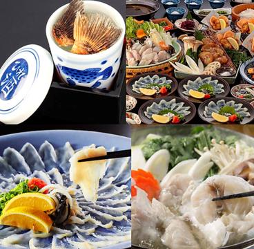 ふぐ一郎 本町店のおすすめ料理1