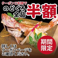 海賓亭 八重洲店のおすすめ料理1