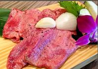 ★厳選されたお肉★