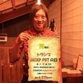 ◆月曜日は【☆トランプ JACK POT日☆】 最大6000円引きのチャンス!!