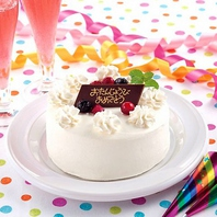 誕生日ケーキをサービス♪