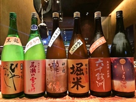 豊富な種類のお酒!