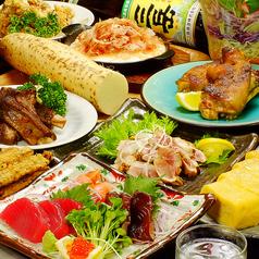 菜 れんが屋のおすすめ料理1