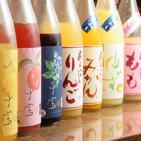 日本酒と果実酒バー セルフ酒