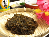 旬肴と沖縄料理 ゆがふのおすすめ料理3