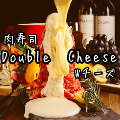 Double Cheese Wチーズ 千葉店のコース写真