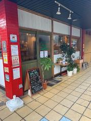 多国籍バール HAL BAL ハルバル 二宮駅前店の写真