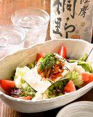 鶏田村のおすすめ料理3