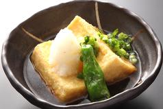 料理メニュー写真自家製豆腐の揚げ出し