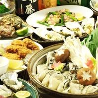 広島の牡蛎