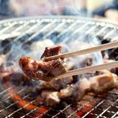 地鶏食堂 野方店のおすすめ料理2