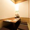 やまぐち山海の恵み 別邸福の花 赤坂店のおすすめポイント1