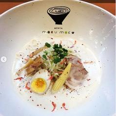 MENYA MOKUMOKUのおすすめ料理1