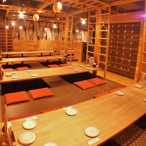 炉端居酒屋 フジヤマ桜 西橘店|店舗イメージ3