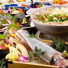 博多魚がし 海の路 天神店のおすすめ料理1