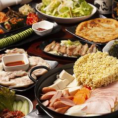 韓国食堂あんずの写真