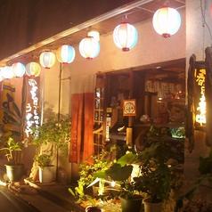 うさぎや 石垣 本店の写真