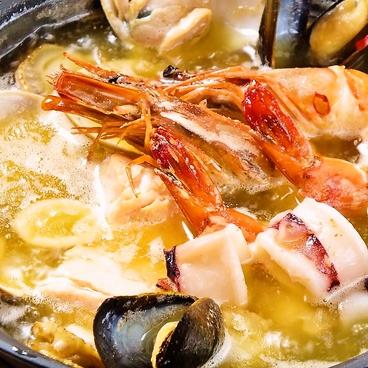 海鮮バル 魚魚丸のおすすめ料理1