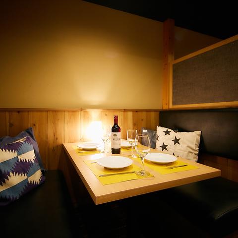 東京駅・八重洲北口より徒歩2分!◆当店のコンセプトは個室×厳選肉×超速鮮魚♪