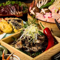 名古屋コーチン専門個室居酒屋 吉乃 新橋店のおすすめ料理1