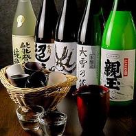 常時十種類以上の日本酒を揃えています。