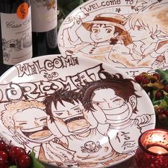 肉バル トリコミート 京橋店特集写真1