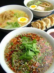 Club China 麺style クラブチャイナ