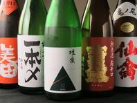 和食に合うお酒も豊富に取り揃えております。