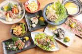 ◇食材◇厳選した三陸の食材や全国からの旬の食材を使用した絶品料理の数々。季節の味をご堪能下さい。